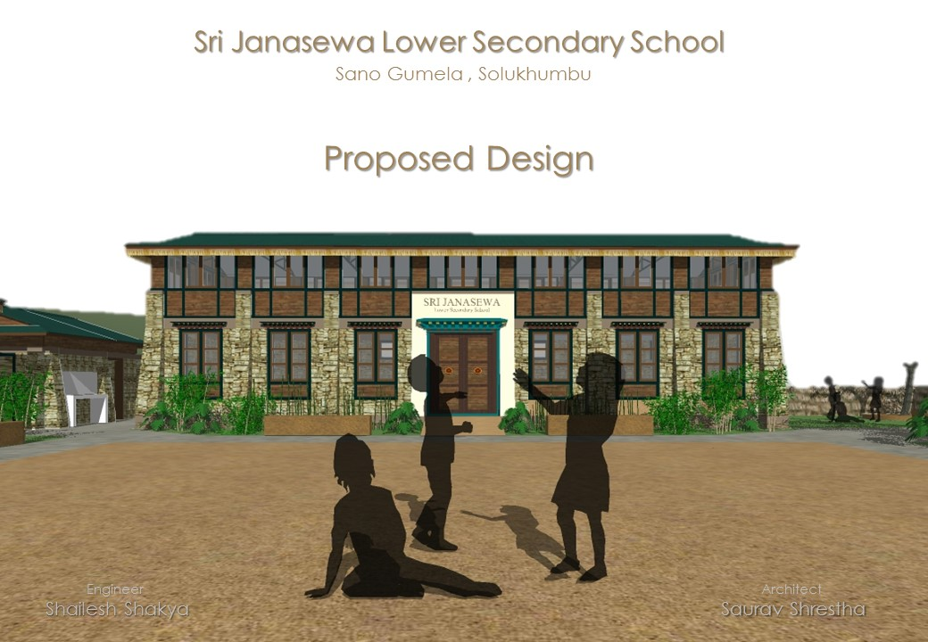 sri-janasewa-school-1
