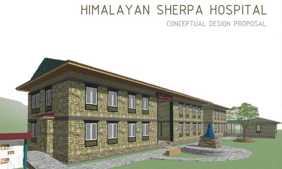 Sherpa_hospital_himalaya.jpg